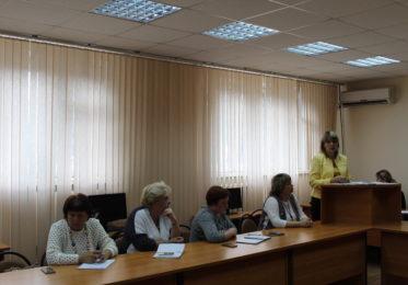 Установочный семинар