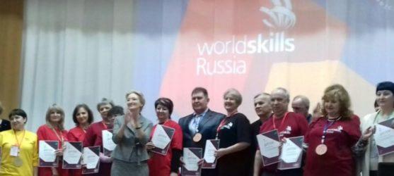 Итоги V Регионального чемпионата «Молодые профессионалы» WorldSkills Russia
